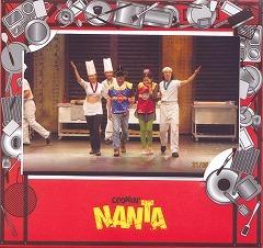 NANTA2.jpg